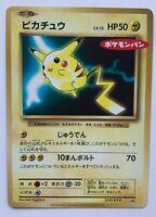 Japanese Pokemon Card Star Promo DAIICHI PAN lets trade please non Holo PIKACHU