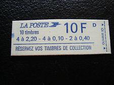FRANCE - timbre yvert et tellier carnet n° 1501 n** (Z2) stamp french