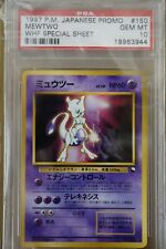 1of5 1997 Pokemon Japanese Promo Mewtwo WHF Special Sheet PSA 10 GEM MT No. 150