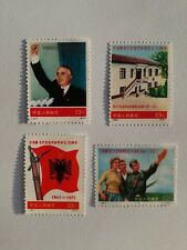 PRC CHINA 1971 3OTH ANNIVERSARY OF FOUNDING OF THE ALBANIAN PARTY MNH ORIGINAL