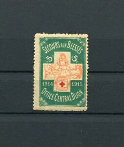 Cinderella / Poster Stamps Red Cross Society France Croix Rouge Wounded 1915