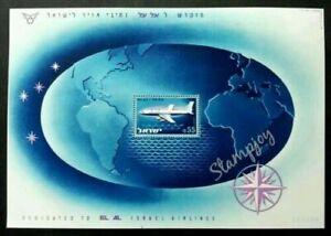 [SJ] Israel Airline 1962 Airplane Aeroplane Transport Vehicle Aviation (ms) MNH
