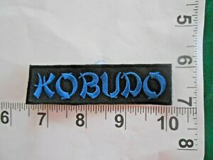 Kobudo Kobudō Cloth Martial Arts  Patch  Vintage sew on with FREE shipping