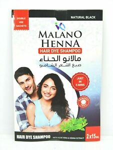 Malano Henna Hair Dye Shampoo Double Use Sachets 2×15ml FREE SHIPPING