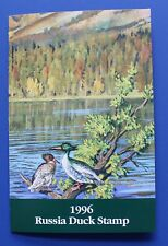 Russia (RD08) 1996 Russia Duck Stamp Presentation Folder with Stamp