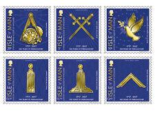 300 Years of Freemasonry Stamp Set (VH31)