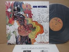JONI MITCHELL SAME SELF / GATEFOLD COVER JAPAN ORIGINAL CLEAN COPY