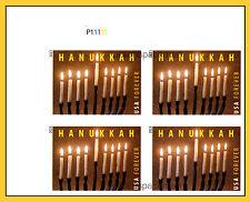 4824a Hanukkah 2013 Imperf UL Plate Block of Four No Die Cuts Menorah