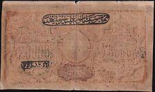 1921 Russia Bukhara Asia 20000 rubles ERROR missing center Civil War Local