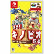 Susume ! Kinopio Taichou   NINTENDO SWITCH JAPANESE IMPORT REGION FREE