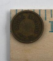 Vintage Skill Award Trade Token Good for 1 Cent in Trade