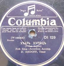 russian USSR 78 RPM- D. MEDOFF-uchar kupetz / kitayanka-COLOMBIA UK 1933 + cover