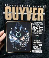 Bio Booster Armor Guyver THE MOVIE  MAKING BOOK 1991 JAPAN