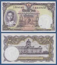 THAILAND 5 Baht (1956)  UNC  P.75 d