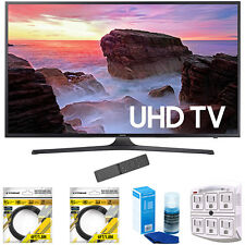 Samsung 74.5-Inch 4K Ultra HD Smart LED TV 2017 Model with Cleaning Bundle