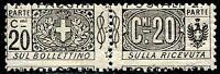 Regno d'Italia 1914/22 Pacchi Postali n. 9hca ** varietà (m1171)
