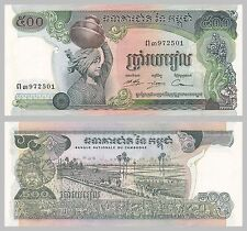 Kambodscha / Cambodia 500 Riels 1975 p16b unz.