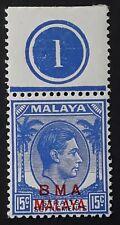 1945- Malaya (British Administration) 15c ultramarine KGVI stamp Plate 1 Mint