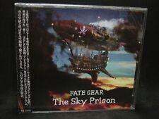 FATE GEAR The Sky Prison JAPAN CD Destrose Dragon Guardian Japan Girl Hard Rock