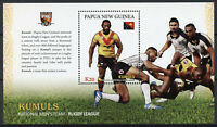 Papua New Guinea PNG Stamps 2019 MNH Sports Teams Rugby League 1v S/S