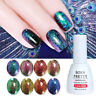 10ml Born Pretty Peacock Chameleon Holographic Gel Nail Polish Soak Off UV Gel