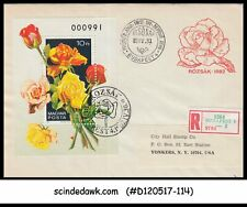 HUNGARY - 1982 ROSE  FLOWERS - M/S - FDC REGISTERED