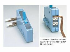 TOMIX N gauge Universal switch box n 5533 model railroad supplies JAPAN [ihv]