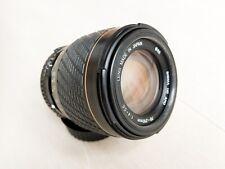 Sigma UC APO 70 - 210 mm 1 : 4 - 5.6 - Nikon mount - manual focus