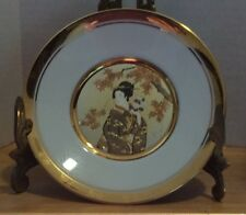 Late Autumn Leaves Chrysanthemum & Maple Japanese Floral Calender Plate 11th