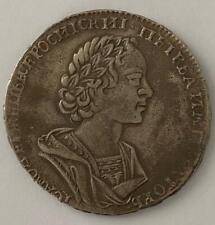 Poltina 1724 Petr1.A rarity!