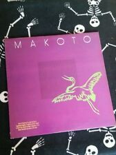 Makoto *** self titled vinyl Lp *** gold stamped promotional copy *** jazz ***