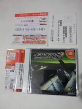 FIGHTER OF ZERO IMPERIAL NO TAKA JAPAN JAP JAPANESE JP SEGA DC DREAMCAST GAMES