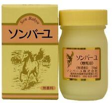 Son Bahyu Pure 100% Horse Oil  Moisturizer Cream 70ml F/S Japan