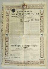 TB Obligation Grèce Emprunt Hellénique 4% 1910 - Greek 4% Loan of 1910 & coupons