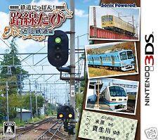 Tetsudou Nippon! Rosen Tabi: Ooumi Tetsud 3DS NINTENDO JAPANESE  JAPANZON