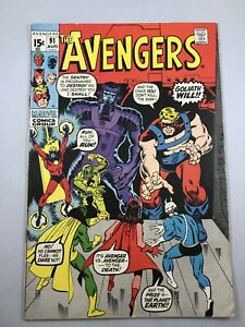 The Avengers #91 (1971) Marvel Comics 15¢ Bronze Age