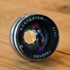 USSR Soviet Lens Jupiter-8M 8 M f 2 50 mm fits Contax RF or Kiev 2 3 4 camera