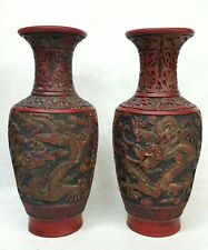 Pair Antique Chinese Cinnabar Vases Seal Marks