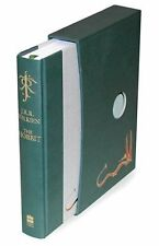 J. R. R. Tolkien The Hobbit - Deluxe Slipcase Hardcover Collectors Edition