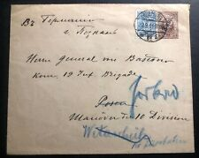 1919  Russia URSS Postal Stationery Cover To General In Posen Poland