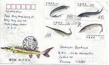 CHINE CHINA - ENVELOPPE 1er JOUR - POISSONS ESTURGEONS - 1994