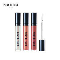 [35% Sale+gift] Pony Effect Galaxy Lip Gloss 3 Colors / lip stick / lip stain
