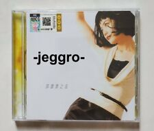 王菲 菲靡靡之音 FAYE WONG CD Reissue Version FREE SHIPPING