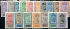 HAUT SENEGAL NIGER 1914 Yvert 18-34 * SATZ (F3681