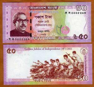 Bangladesh, 50 taka, 2021, P-New UNC > Commemorative, 50th anniversary Type 2