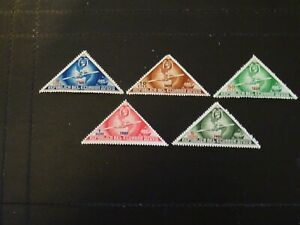 Ecuador Stamps Airmail overprinted 1939 and value  MNH Unissued Triangular.