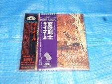 Zior s/t Mini LP CD JAPAN AIRAC-1060 NEW + PROMO OBI / Monument