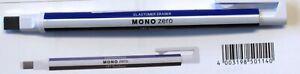 Tombow - Various Mono Eraser
