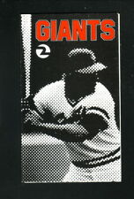 San Francisco Giants--1980 Pocket Schedule--Union 76