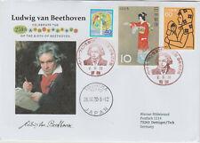"""Beethoven, Sstpl. Japan zum   """"250 Geburtstag Ludwig van Beethoven 2020"""""""